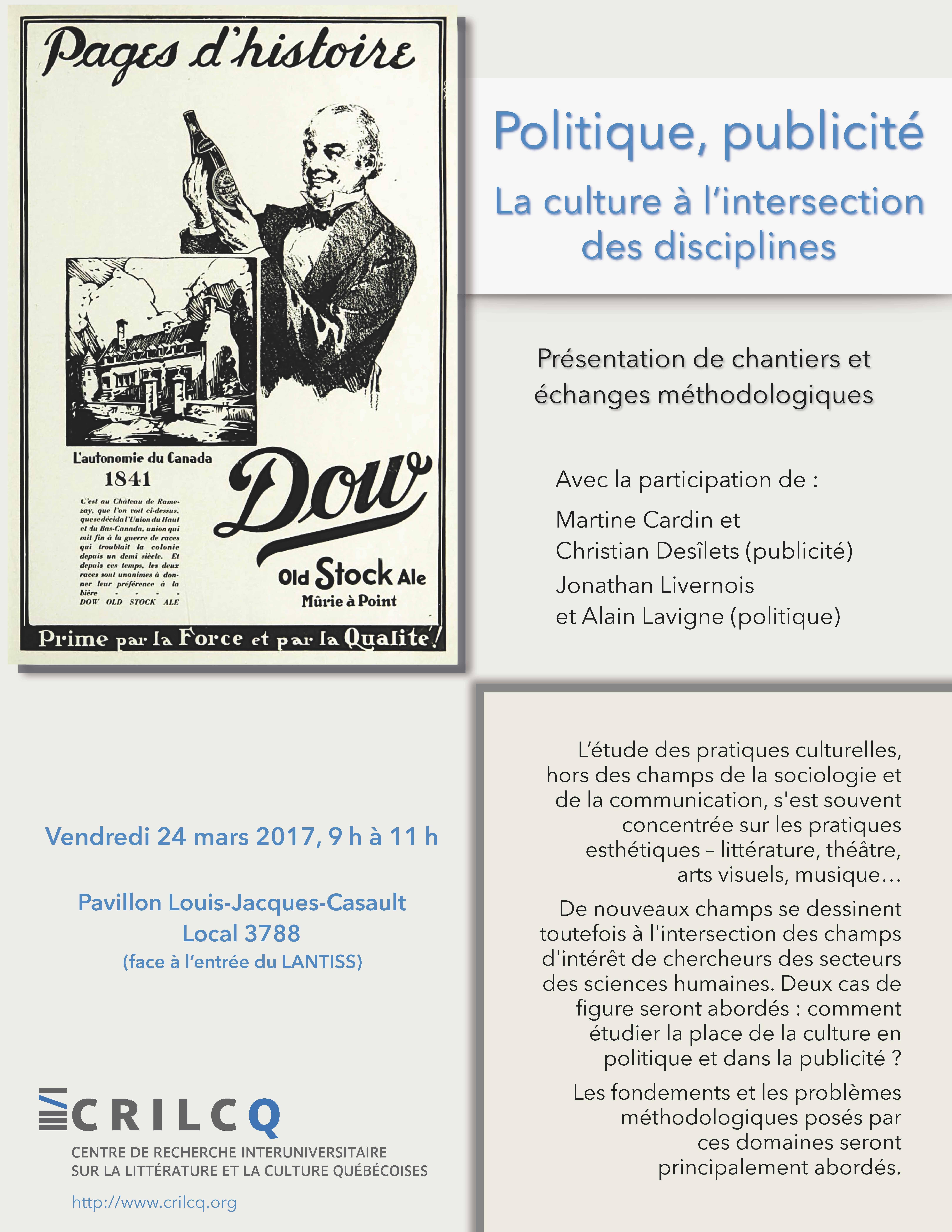IMAGE-affiche_Politique-publicite-La-culture-a-lintersection-des-disciplines