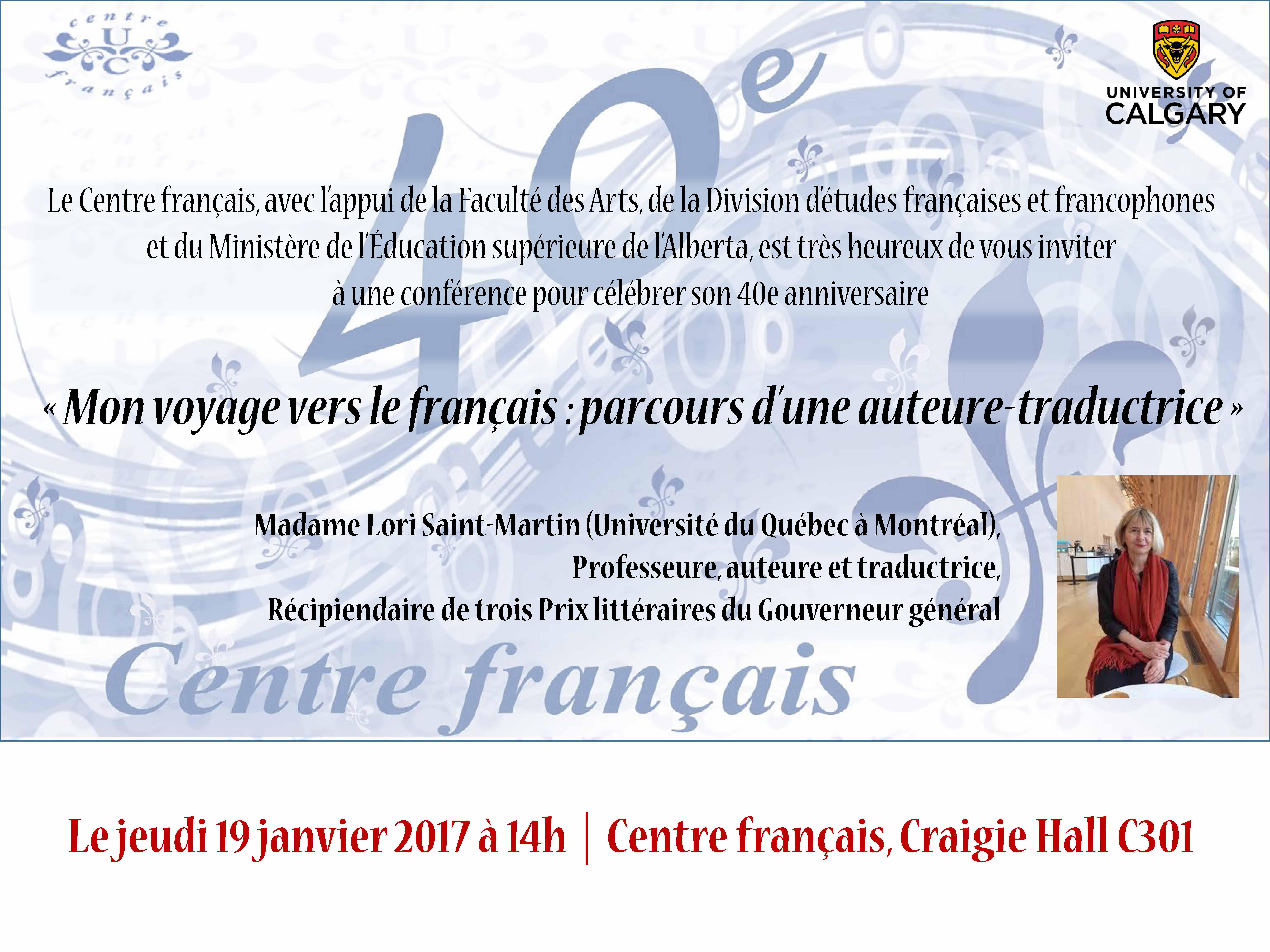 IMAGE-affiche_40e-anniversaire-Centre-francais-Universite-Calgary